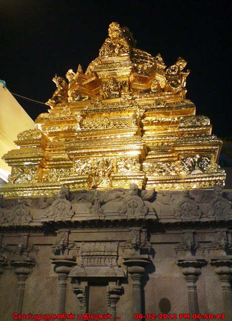 Parasakthi Temple Virudhunagar