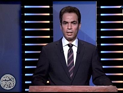 برنامج الطبعة الأولى حلقة الإثنين 20-11-2017 مع أحمد المسلمانى وحجم الإتجار بالبشر تجاوز الـ 100 مليار دولار