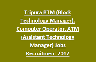 Tripura BTM (Block Technology Manager), Computer Operator, ATM (Assistant Technology Manager) Jobs Recruitment 2017