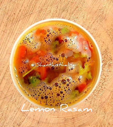 How to make lemonr asam?