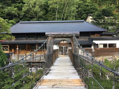 宝川温泉 吊り橋