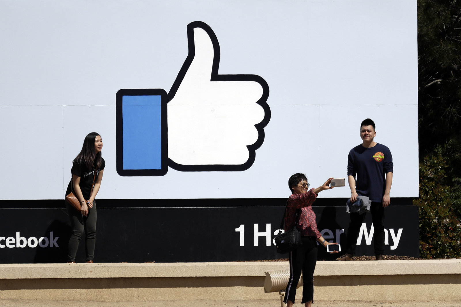 Image result for Facebook Launches New Brand Safety Controls to Better Protect Advertisers