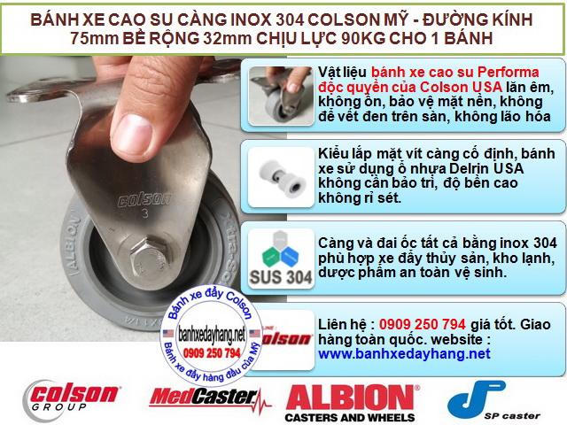 Bánh xe cao su càng inox cố định 75x32mm Colson | 2-3308SS-444 banhxedaycolson.com
