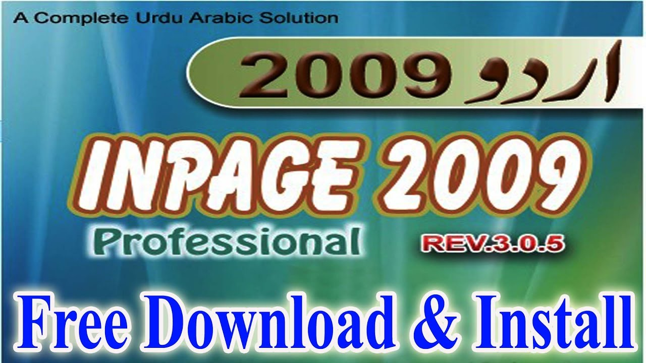 Download inpage 2008 latest version itbw college of it.