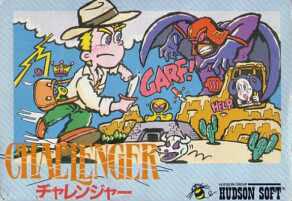 Challenger (BR) [ NES ]