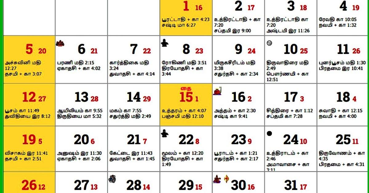January 2020 Monthly Tamil Calendar