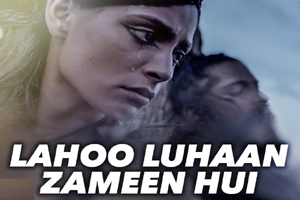Lahoo Luhaan Zameen Hui