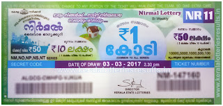 keralalotteriesresults.in-2017-03-03-nr-11-biweekly-nirmal-lottery-results-today-kerala-lottery-result-images-image-picture-pictures-pic-pics