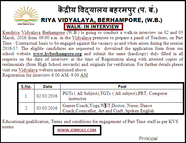 Berhampore Kendriya Vidyalaya-KV Part-Time/ Contractual Teaching Jobs 2016-2017