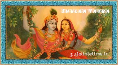 2017 Jhulan Yatra Date Time