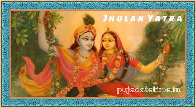 2023 Jhulan Yatra Date Time