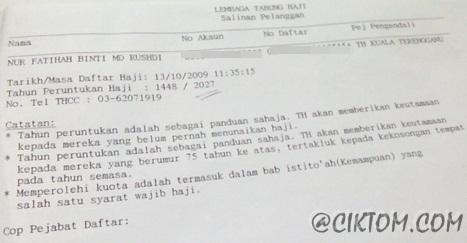 Salinan pendaftaran haji