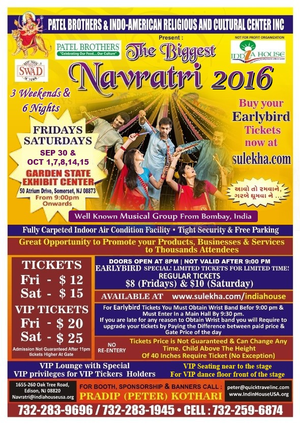 Patel Brother Navratri 2016