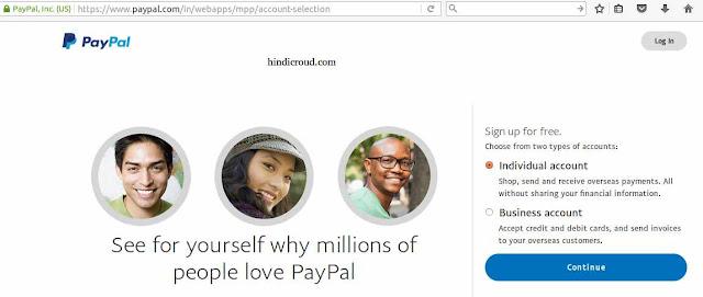 Paypal Account kaise Banate haI