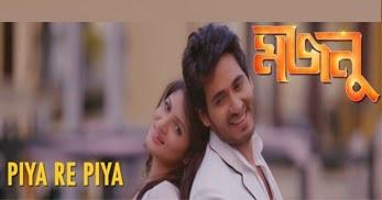 O Piya Re Piya Lyrics