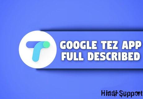 Details about Google Tez app