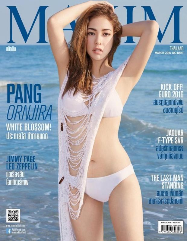 นิตยสาร MAXIM vol.12 no.135 March 2016