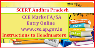 AP - CCE FA/SA Official Login for  Marks Entry Online @cse.ap.gov.in SCERT Instructions to School Headmasters