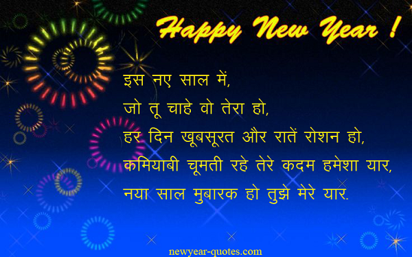 Happy New Years Eve Images Pictures Photos Free Download ...