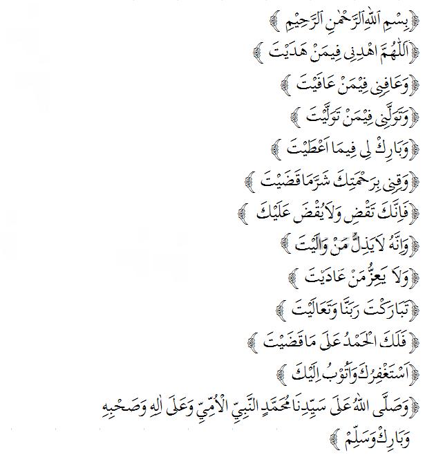 Bacaan Doa Qunut Subuh, Nazilah, Arab Latin, Dan Qunut Tolak Bala Beserta Arti