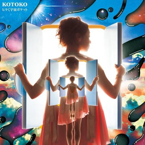 Download kotoko ヒラく宇宙ポケット rar, zip, flac, mp3, hires