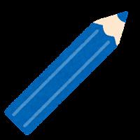 色鉛筆のマーク(青)