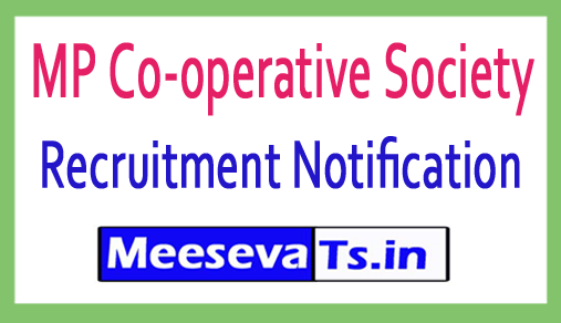 MP Co-operative Society Recruitment