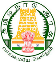 Tamilnadu 12th Supplementary Exam Hall Ticket 2017 TN HSC Special Supplementary / Attempt / Improvement Examination Hall Ticket / Admit card June PDF Download Online Subject Wise Time Table March 2016