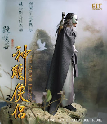 "osw.zone Preview of the pictures of 1/6 scale ""The Return of the Condor Heroes"" Yang Guo of End I Toys"