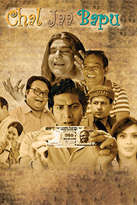 Chal Jaa Bapu 2018 Full Movie Download Hd 720p | Download Chal Jaa Bapu Full Movie