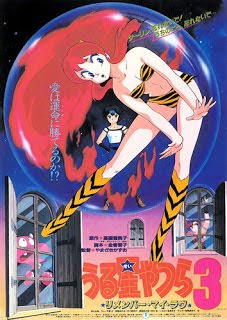 Urusei Yatsura Filme 3 – Remember My Love Todos os Episódios Online, Urusei Yatsura Filme 3 – Remember My Love Online, Assistir Urusei Yatsura Filme 3 – Remember My Love, Urusei Yatsura Filme 3 – Remember My Love Download, Urusei Yatsura Filme 3 – Remember My Love Anime Online, Urusei Yatsura Filme 3 – Remember My Love Anime, Urusei Yatsura Filme 3 – Remember My Love Online, Todos os Episódios de Urusei Yatsura Filme 3 – Remember My Love, Urusei Yatsura Filme 3 – Remember My Love Todos os Episódios Online, Urusei Yatsura Filme 3 – Remember My Love Primeira Temporada, Animes Onlines, Baixar, Download, Dublado, Grátis, Epi