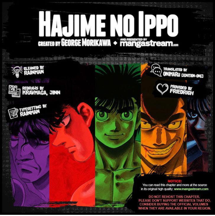 Hajime no Ippo - Chapter 1109