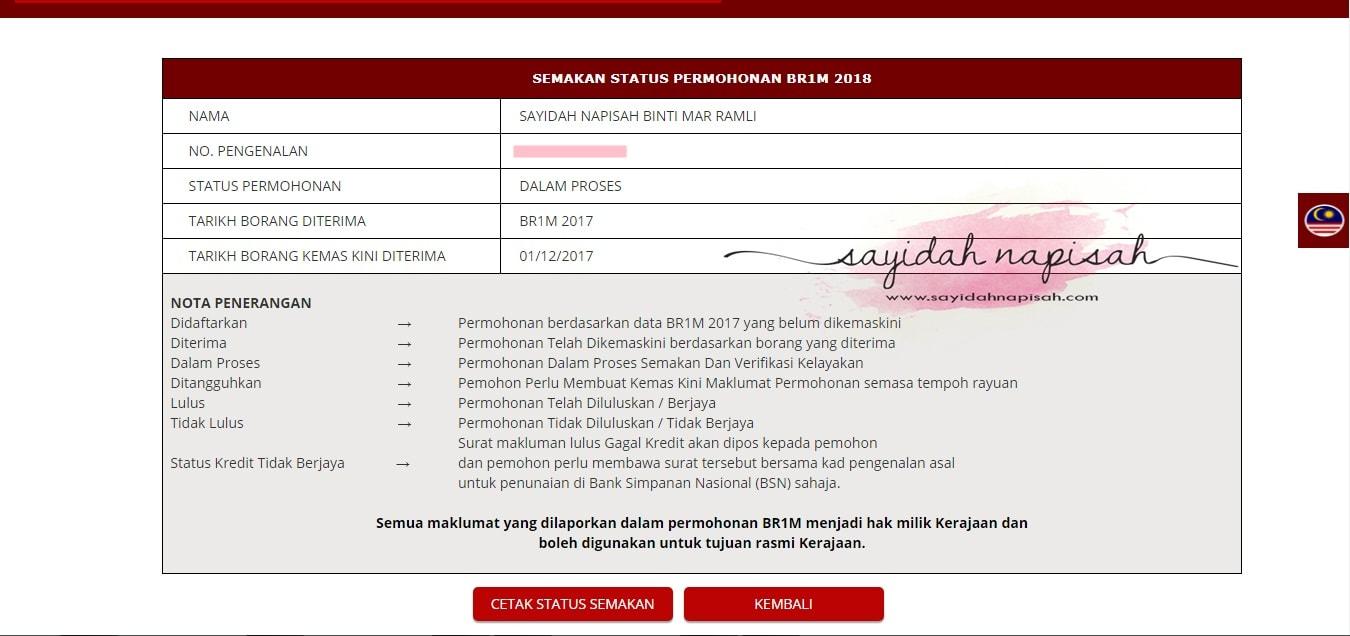 Semakan BR1M 2018: Cara Semak Status Permohonan Brim 2018 (Online)