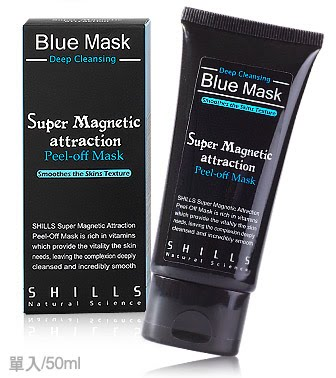 blue mask deep cleansing shills