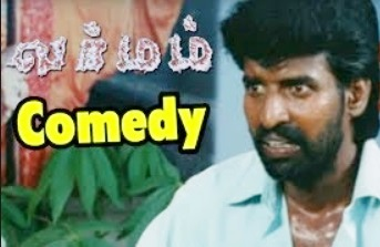Latest Tamil movie comedy | Varmam comedy scenes | soori best comedy scenes | Anaka | soori comedy