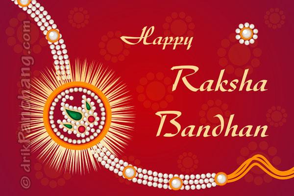 rakshabandhan greetings cards