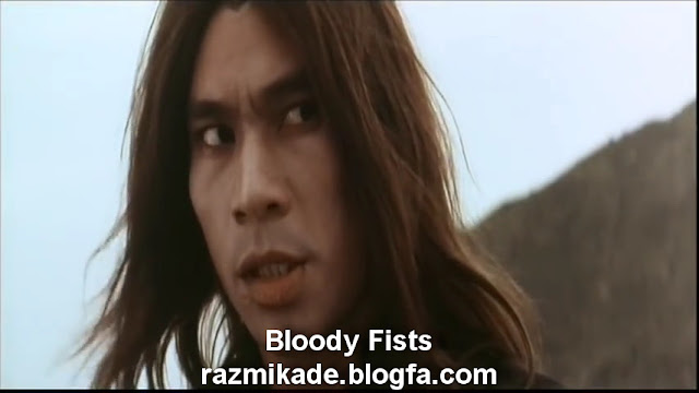 old chinese kung fu movies download