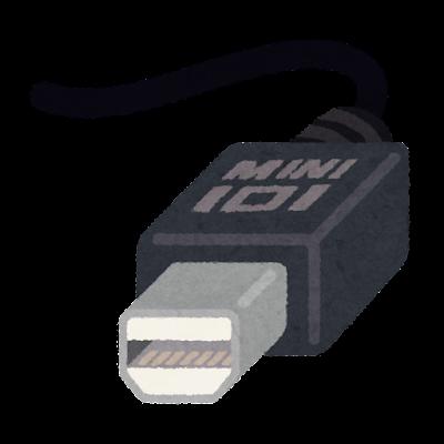 mini DisplayPort端子のイラスト