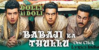 Babji Ka Thullu Song Lyrics