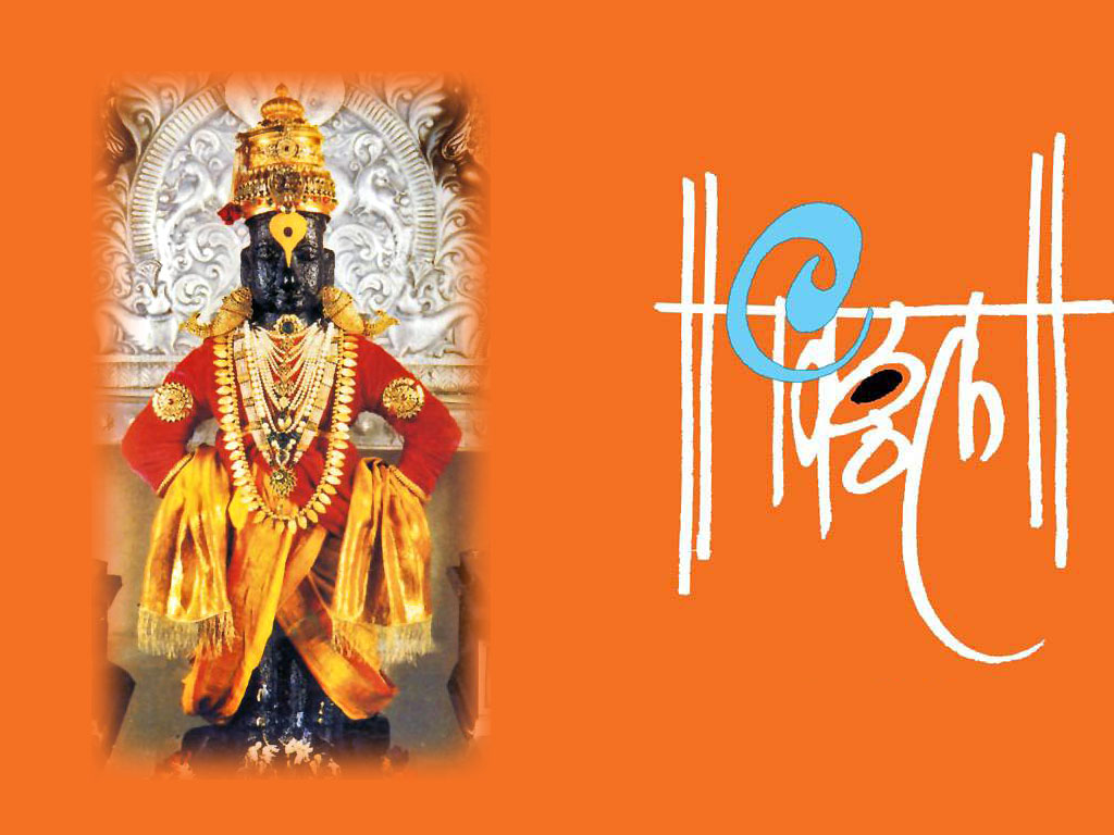Shiv Shankar Hd Wallpaper Bhagwan Ji Help Me God Vitthal Wallpapers For Your Desktop