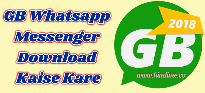 GB Whatsapp Messenger Download Kaise Kare