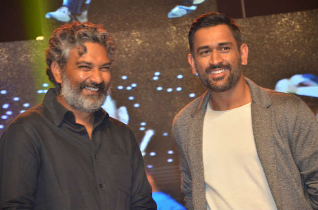 rajamouli, M.S.dhoni at Telugu movie audio launch photos