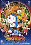 Nôbita Và Bí Mật Hành Tinh Màu Tím - Doraemon: The New Record Of Nobita