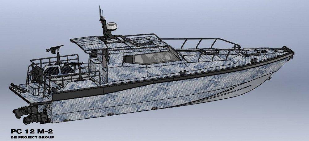 патрульний катер UMS XNUMX нова модифікація