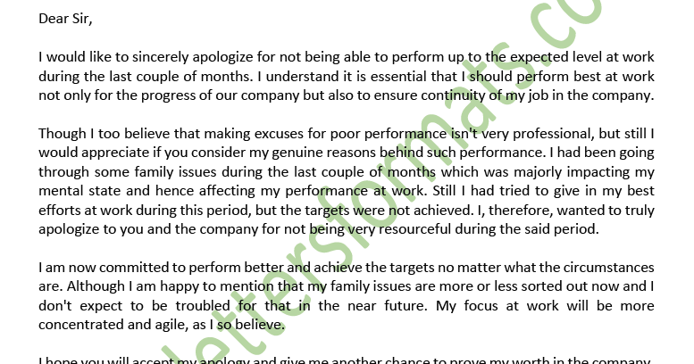 Apology Message by Letter or Email to Boss for Poor Performance (Sample)