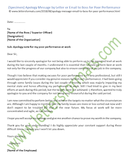 apology email to boss for poor performance