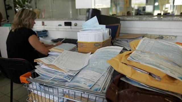 Ραντεβού με την εφορία: Όλες οι αλλαγές στις φορολογικές δηλώσεις