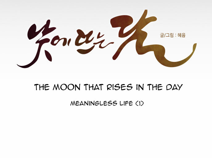 Moonrise During the Day - Chapter 93