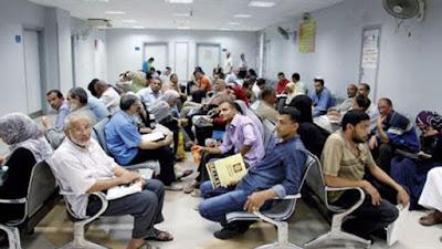 وزارة الصحة, سجيل 498 ألف مواطن, منظومة التامين الصحى الشامل, وزارة الصحة,
