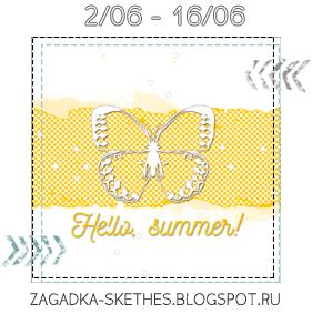 http://zagadka-skethes.blogspot.ru/2016/06/78.html